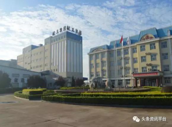 涉水直销:河北献王工贸集团有限公司涉水直销